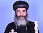 الكنيسة الأرثوذكسية تعلن تجنيز الأنبا كاراس فى الكاتدرائية غدًا الجمعة