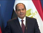 الرئيس السيسى يدعو لاستقرار الدول المصدرة للمهاجرين لمنع الهجرة غير الشرعية