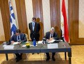 توقيع مذكرة تفاهم للربط الكهربائى الثنائى بين مصر واليونان عن طريق كابل بحرى