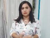 5 خدمات حكومية مجانا يقدمها مركز الفحص والمشورة ببنى سويف.. لايف