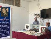 شباب بشمال سيناء يعرضون مقتنيات أول محافظ بفعاليات معرض العريش للكتاب