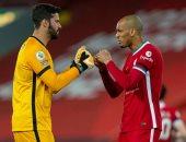 فابينيو يكشف غيابه وأليسون عن مواجهة ليفربول أمام واتفورد