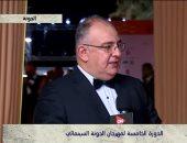حسام صالح عن مهرجان الجونة: نتعاون لتقديم الأفضل.. وطموحاتنا لن تتوقف
