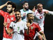 إنفوجراف.. تعرف على أفضل المنتخبات العربية فى تصفيات كأس العالم 2022