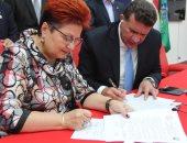 المرافق والمحاجر والاتحاد العربى للنفط يوقعون بروتوكولات تعاون مع بيلاروسيا