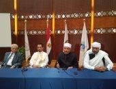 سفير ليبيا: الأزهر الشريف المنارة الداعمة للوسطية وليبيا فى حاجة للخطاب الوسطى