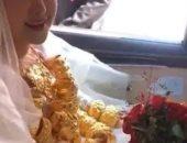 عروس تفاجئ ضيوف زفافها بارتداء 60 كيلوجراما من الذهب.. صور