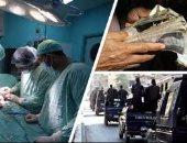 """ننشر نص التحقيقات فى أخطر قضايا الاتجار بالأعضاء البشرية عام 2021.. القضية تضم 8 متهمين من جنسيات عربية مختلفة.. نقل الكلى مقابل 15 ألف دولار.. وتزوير أوراق الأجانب لإكسابهم الجنسية المصرية لـ""""شرعنة الجريمة"""""""