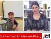 تليفزيون اليوم السابع يرصد كيف أصبحت مصر الأعلى إفريقيا وعربيا فى الإنفاق على الحماية الاجتماعية