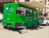 بدء تشغيل أول سيارة خدمات بريدية متكاملة لخدمة سكان مدينة بدر