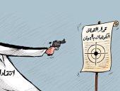 """انتقادات لقرار التحاق الكويتيات بالخدمة العسكرية فى كاريكاتير """"الجريدة"""""""