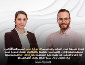 تنسيقية شباب الأحزاب تهنئ آية مدنى لفوزها فى انتخابات نادى الشمس