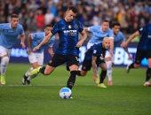 إنتر ميلان يتقدم على لاتسيو بهدف فى الشوط الأول بـ الدوري الإيطالي