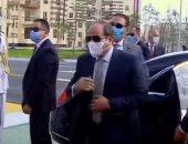 الرئيس السيسي يصل مقر افتتاح مشروعات إسكان بديل المناطق غير الآمنة