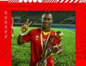 الأهلي ينشر صورة ديانج بكأس أفريقيا ويهنئه بعيد ميلاده