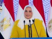 وزيرة التضامن: إرساء مبادئ العدالة وحقوق الإنسان.. وحياة كريمة مسيرة إصلاح