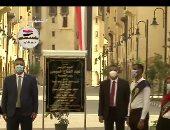 الرئيس السيسي يفتتح عددا من مشروعات إسكان بديل المناطق غير الآمنة