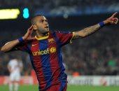 دانى ألفيس يعرض العودة إلى برشلونة وينتظر القرار النهائي للنادى