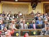 """""""النواب"""" يبدأ مناقشة تعديلات قانون تنظيم مشاركة القطاع الخاص بالبنية الأساسية"""