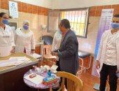 التعليم تتابع حملة تطعيم طلاب المدارس ضد الأنيميا والتقزم.. صور