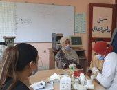 انطلاق مبادرة علاج أمراض سوء التغذية لأطفال المدارس ببنى سويف ..صور