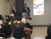 تنسيقية الأحزاب تستعد لتخريج الدفعة الأولى من برنامج تأهيل الشباب المتطوعين