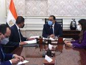 رئيس الوزراء يتابع ملفات عمل الهيئة العامة للاستثمار والمناطق الحرة .. صور