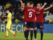 أوساسونا يمنح فياريال هزيمته الأولى في الدوري الإسباني