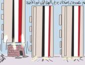 افتتاح مشروعات إسكان بديل المناطق غير الآمنة فى كاريكاتير اليوم السابع