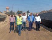 تطوير البنية التحتية لمنظومة إدارة المخلفات الصلبة بمحافظة الغربية