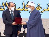 الرئيس السيسي يكرم نماذج مشرفة فى مجال الدعوة باحتفالية المولد النبوى