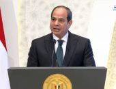 أخبار مصر.. الرئيس السيسي: بناء الوعى وتصحيح الخطاب الدينى مسئولية تضامنية