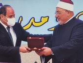 خالد الجندى: تكريم الرئيس يدعونى لبذل الكثير من الجهد لخدمة الدين والوطن