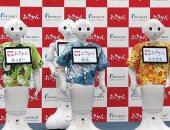 كله على الموضة صيفى وشتوى وألوان مبهجة.. شركة يابانية متخصصة في صناعة ملابس الروبوتات
