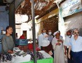 إقامة أول سوق سياحى حضارى متكامل للأسماك فى أسوان .. صور