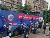 محافظ المنيا يعلن عن إتاحة تطعيم طلاب الجامعات ضد كورونا بجميع مراكز تلقي اللقاح