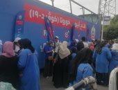 """محافظ المنيا يؤكد على استمرار فعاليات حملة """"معا نطمئن"""" لتلقى لقاح كورونا"""