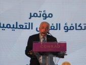 وزير التعليم: دعم مليون و500 ألف طالب بالمراحل التعليمية المختلفة فى 2021