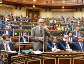"""مجلس النواب يوافق نهائيا على قانون الإذن لـ""""المالية"""" بضمان مصر للطيران"""