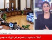 متحدث الحكومة: لن يسمح لأى موظف غير مطعم ضد كورونا بالجلوس على مكتبه.. فيديو