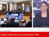 متحدث الحكومة لتليفزيون اليوم السابع: مقرات ثابتة للتطعيم ضد كورونا بالمترو (فيديو)