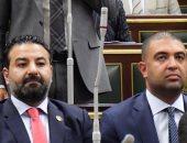 """""""النواب"""" يوافق على تخصيص 7133 سهما جديدا من أسهم بنك التنمية الأفريقى لمصر"""