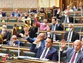 رفع الجلسة العامة للنواب بعد الموافقة على قانون و5 اتفاقيات