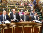 البرلمان يوافق على منحة من ألمانيا بـ34 مليون يورو لدعم الطاقة والتعليم الفنى