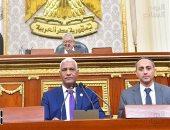 مجلس النواب يوافق على منحة للتعاون الفنى من ألمانيا بـ 23.5 مليون يورو