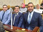 مجلس النواب يوافق على اتفاقية قروض بـ 1.8 مليار يورو لتنفيذ مشروعات استراتيجية