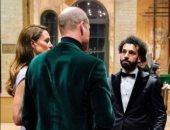 بعد مقابلة محمد صلاح للأمير ويليام.. اعرف قواعد إتيكيت لقاء المشاهير بالملكيين