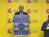 سفارات أمريكا اللاتينية تطلق أسبوع السينما الإيبيروأمريكية فى مصر.. فيديو
