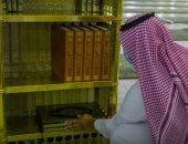 تزويد المسجد الحرام بمصاحف جديدة ونسخ برايل مع رفع الطاقة الاستيعابية.. صور