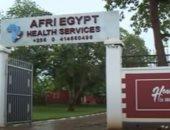 """افتتاح المركز الطبى AFRI Egypt """"أفرى ايجيبت"""" للرعاية الصحية بمدينة جينجا بأوغندا"""
